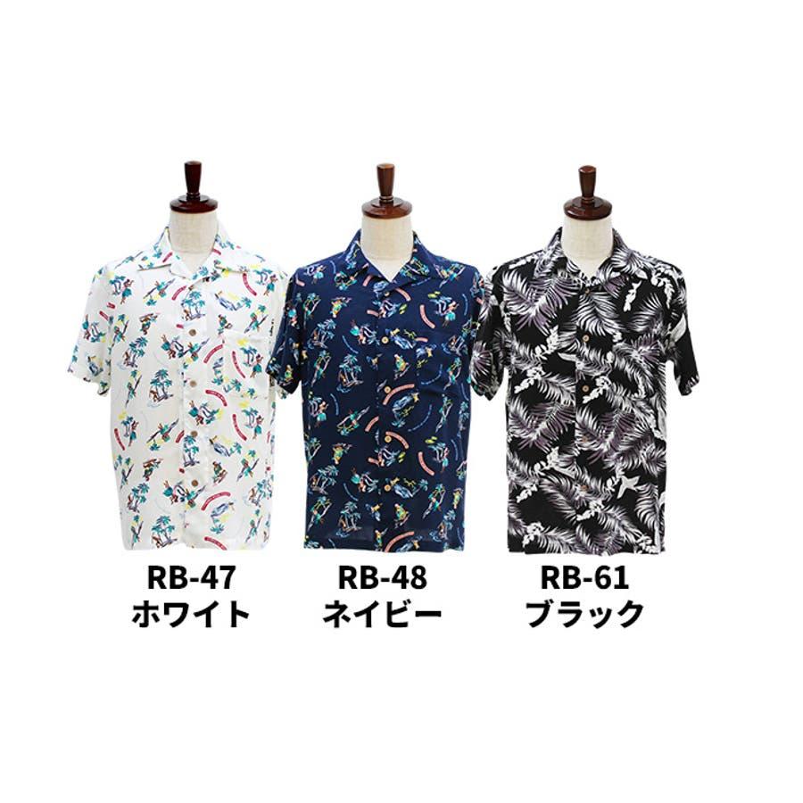 メンズ アロハシャツ 総柄 ハワイアン ポケット ボタン 夏 祭 海 アウトドア 半袖 和柄 リーフ ボタニカル 花柄 フラミンゴ ML LL 4