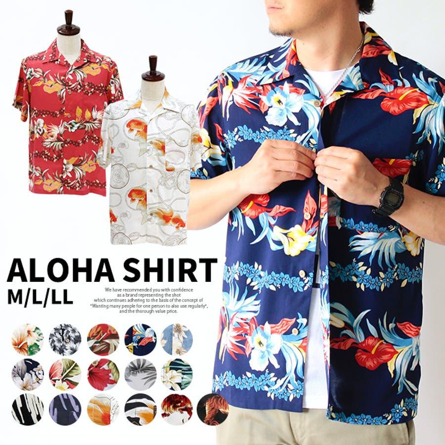 メンズ アロハシャツ 総柄 ハワイアン 和柄 金魚 リーフ ボタニカル ポケット 夏 祭り 海 アウトドア 半袖 レーヨン S M LLL 1
