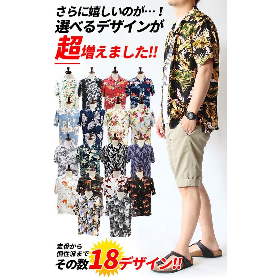 メンズ アロハシャツ 総柄 ハワイアン 和柄 金魚 リーフ ボタニカル ポケット 夏 祭り 海 アウトドア 半袖 レーヨン S M LLL 5
