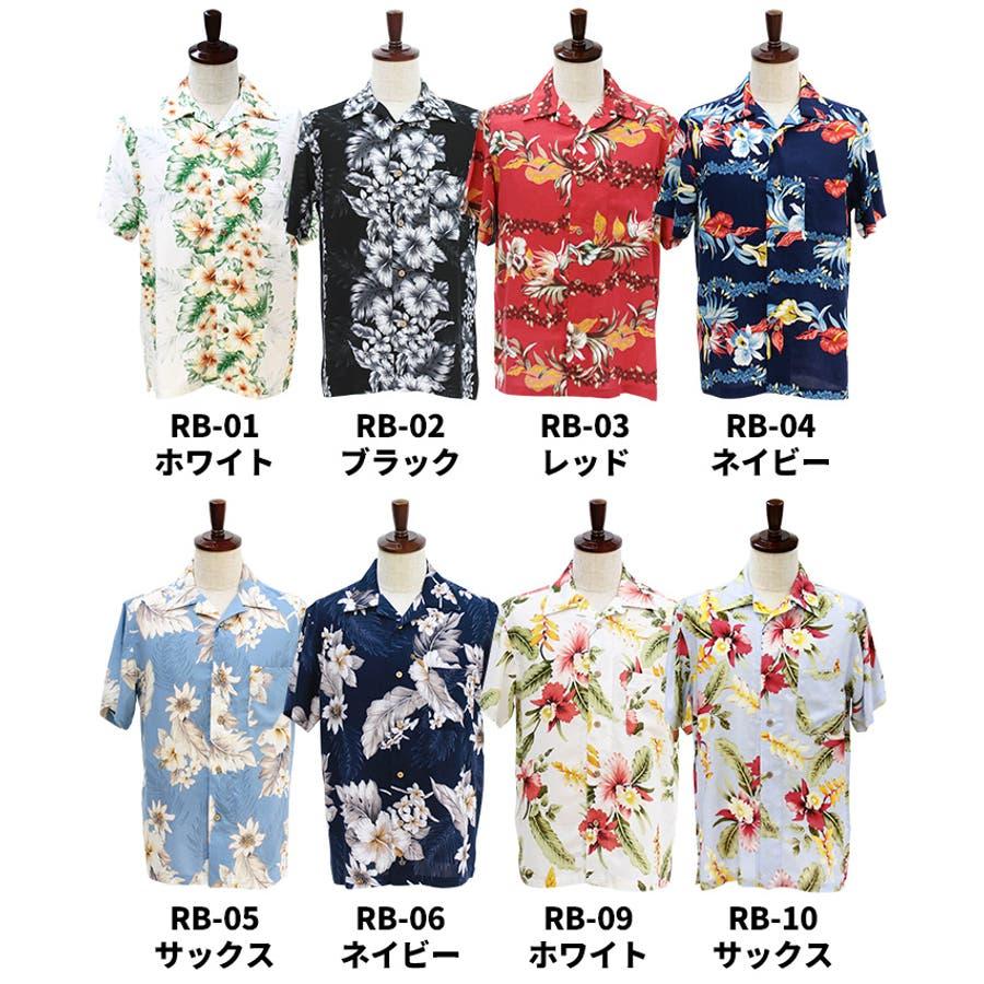 メンズ アロハシャツ 総柄 ハワイアン 和柄 金魚 リーフ ボタニカル ポケット 夏 祭り 海 アウトドア 半袖 レーヨン S M LLL 2