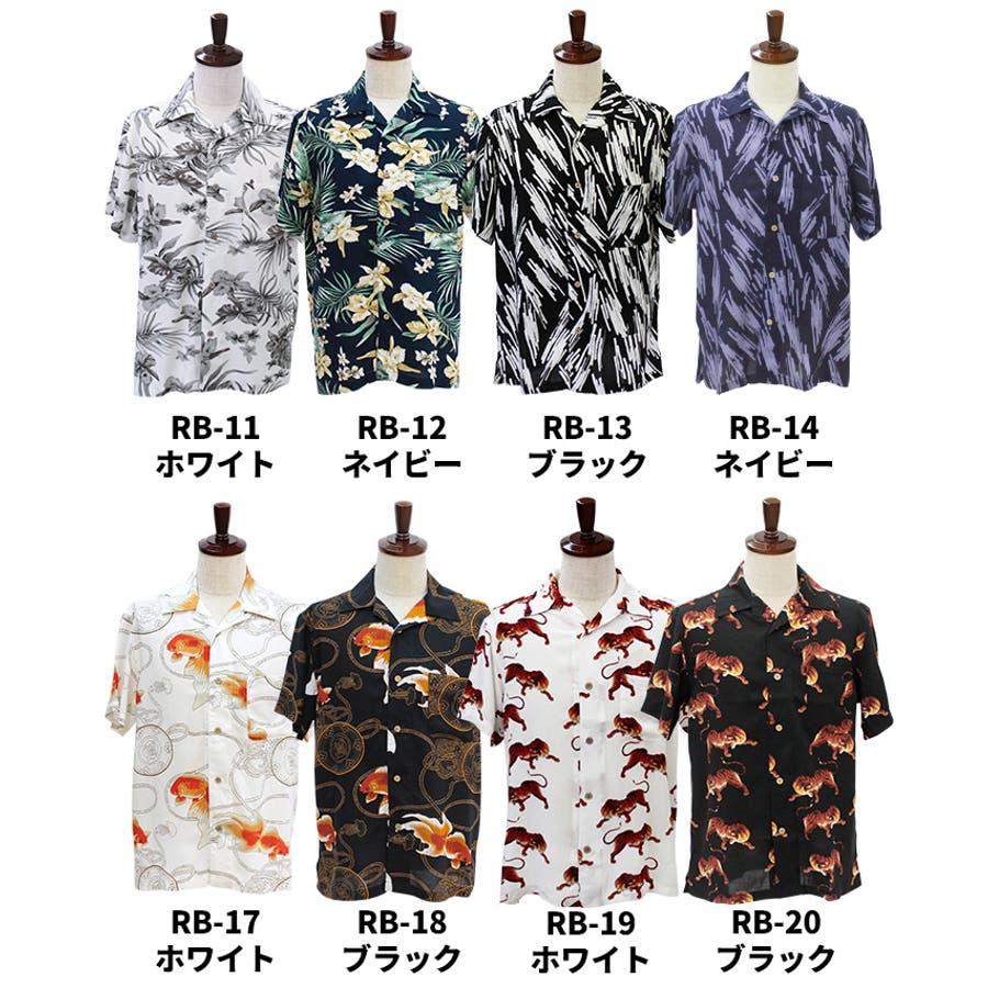 メンズ アロハシャツ 総柄 ハワイアン 和柄 金魚 リーフ ボタニカル ポケット 夏 祭り 海 アウトドア 半袖 レーヨン S M LLL 3