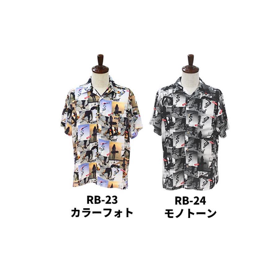 メンズ アロハシャツ 総柄 ハワイアン 和柄 金魚 リーフ ボタニカル ポケット 夏 祭り 海 アウトドア 半袖 レーヨン S M LLL 4