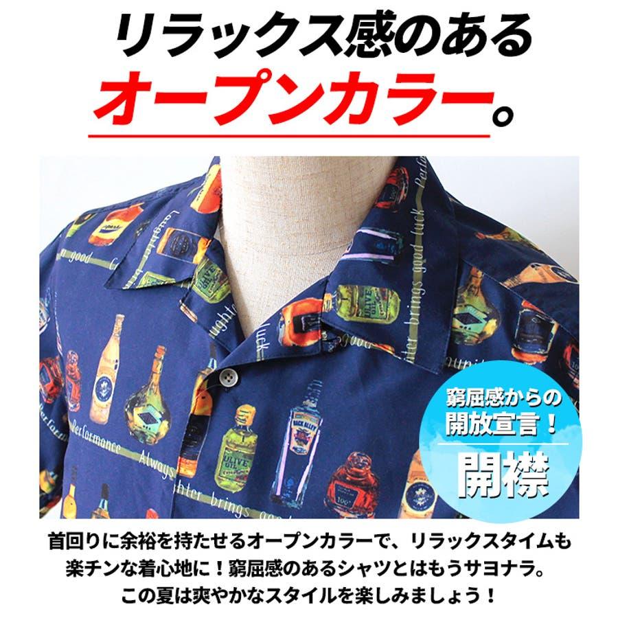 メンズ アロハシャツ 総柄 ハワイアン ポケット ボタン 夏 祭 海 アウトドア 半袖 プリント 転写プリント フラミンゴ レコードボトル フォト S M L LL XL 3L 4L 7