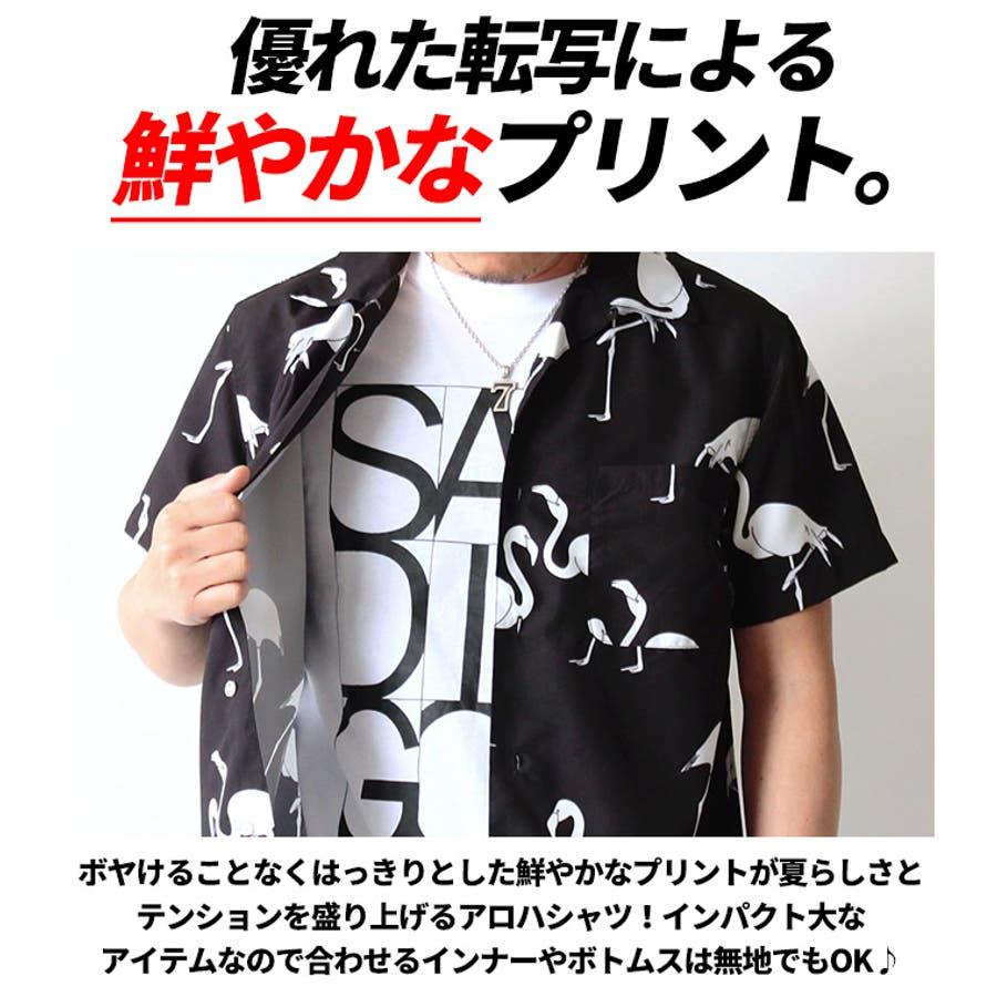 メンズ アロハシャツ 総柄 ハワイアン ポケット ボタン 夏 祭 海 アウトドア 半袖 プリント 転写プリント フラミンゴ レコードボトル フォト S M L LL XL 3L 4L 8