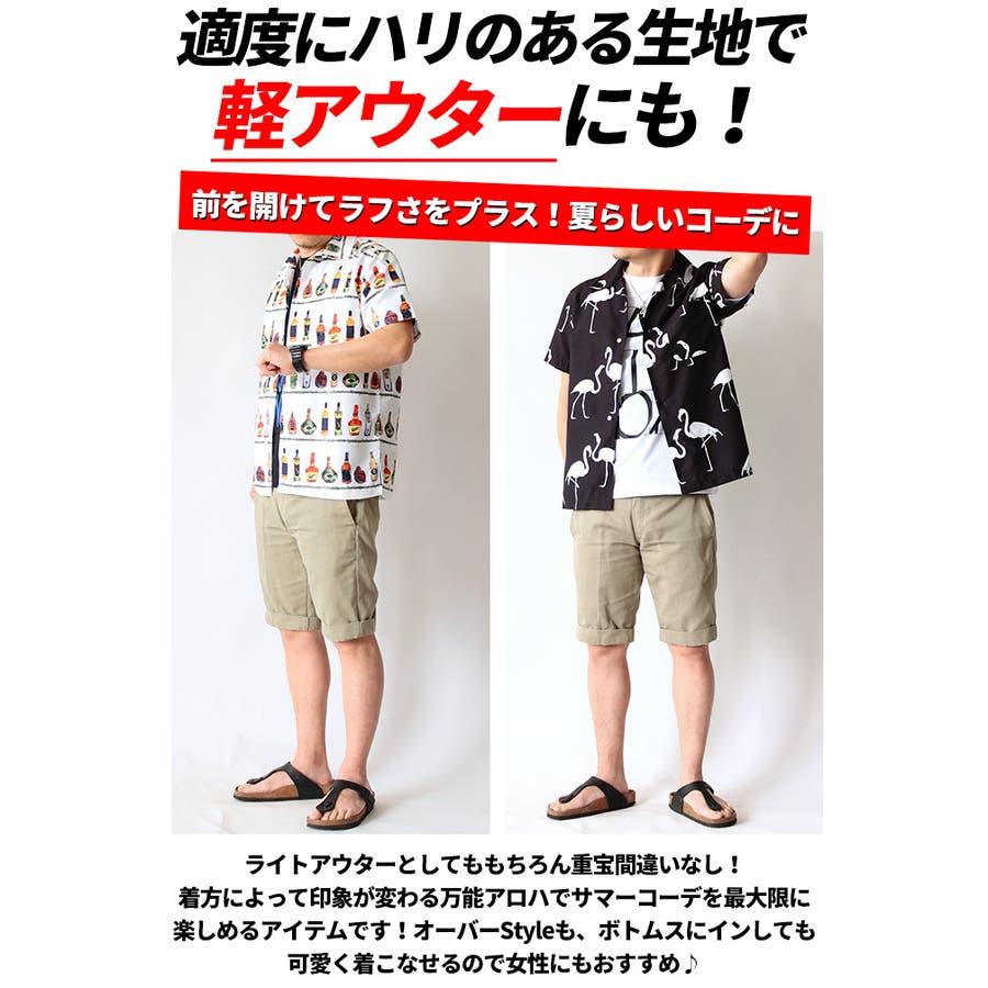 メンズ アロハシャツ 総柄 ハワイアン ポケット ボタン 夏 祭 海 アウトドア 半袖 プリント 転写プリント フラミンゴ レコードボトル フォト S M L LL XL 3L 4L 9