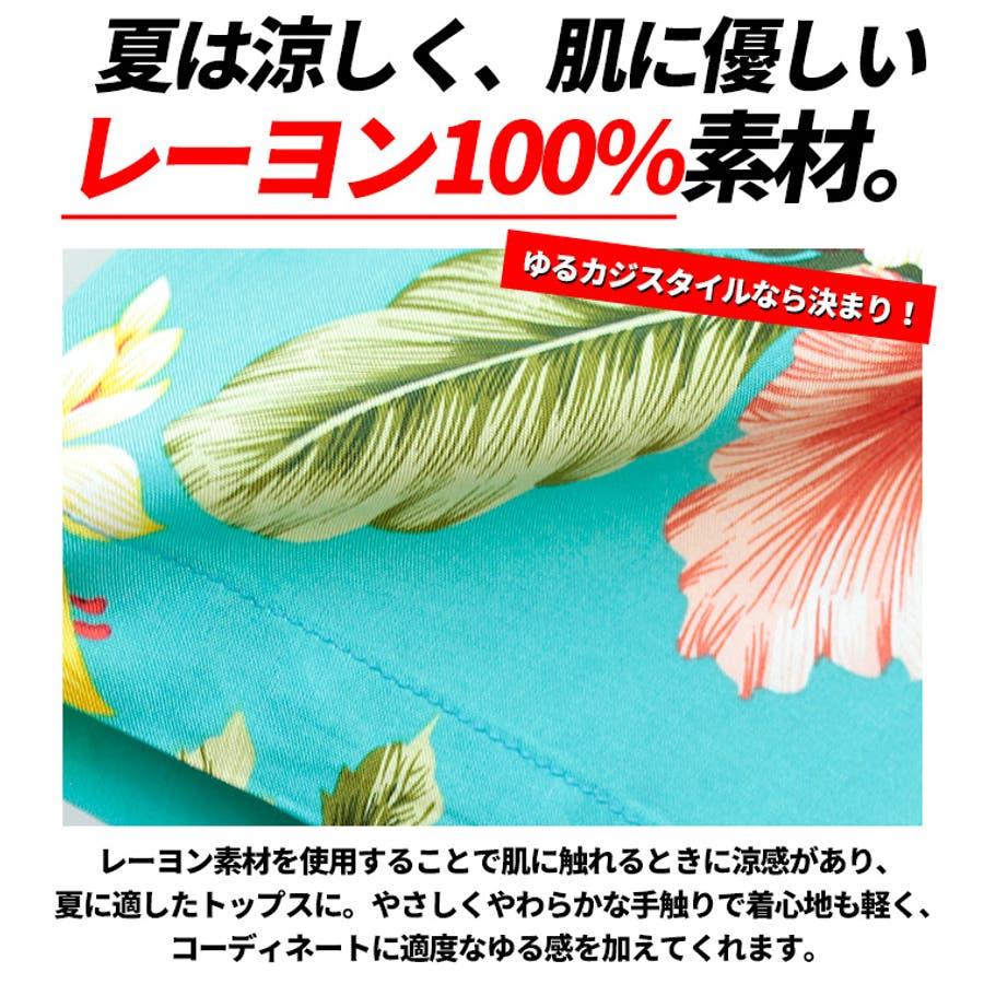 メンズ アロハシャツ 総柄 ハワイアン ポケット ボタン 夏 祭 海 アウトドア 半袖 和柄 リーフ ボタニカル 花柄 フラミンゴ ML LL 7