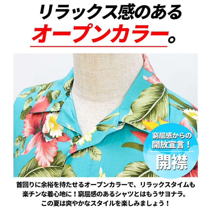 メンズ アロハシャツ 総柄 ハワイアン ポケット ボタン 夏 祭 海 アウトドア 半袖 和柄 リーフ ボタニカル 花柄 フラミンゴ ML LL 8