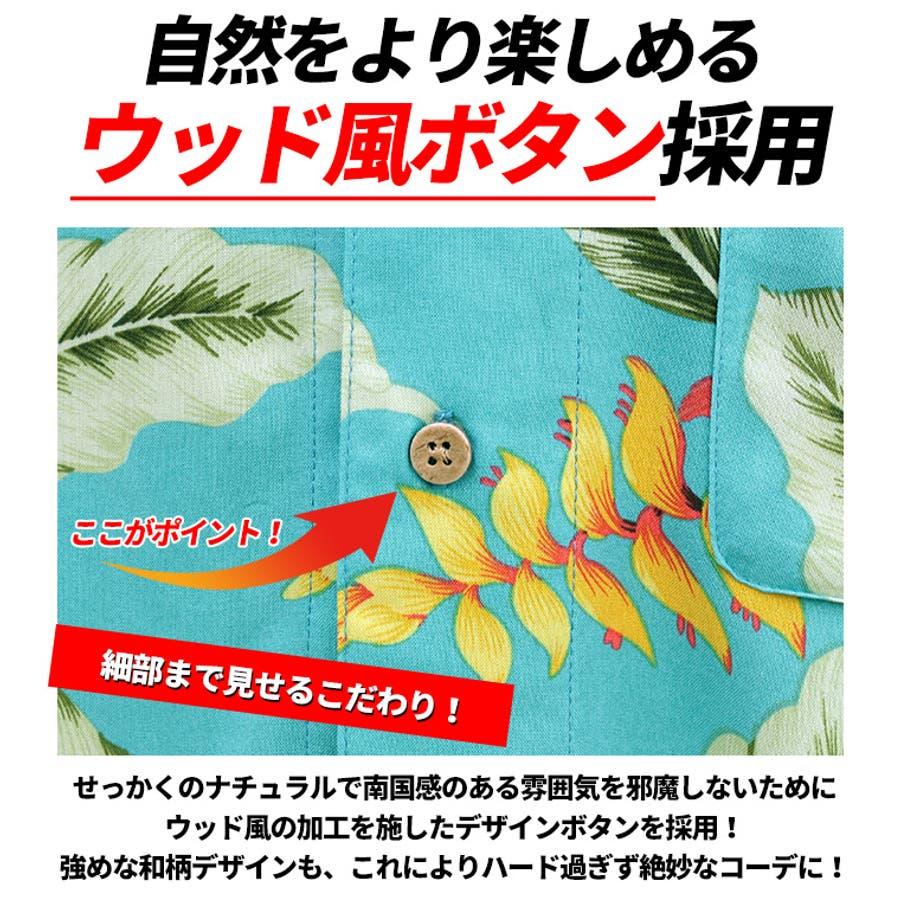 メンズ アロハシャツ 総柄 ハワイアン ポケット ボタン 夏 祭 海 アウトドア 半袖 和柄 リーフ ボタニカル 花柄 フラミンゴ ML LL 9