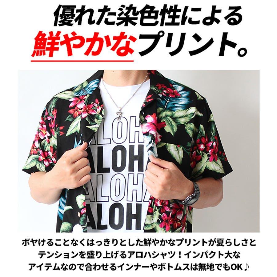 メンズ アロハシャツ 総柄 ハワイアン ポケット ボタン 夏 祭 海 アウトドア 半袖 和柄 リーフ ボタニカル 花柄 フラミンゴ ML LL 10