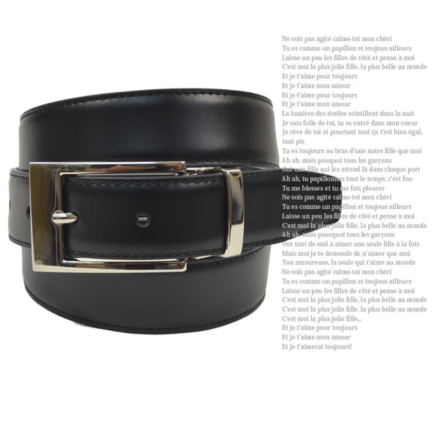 メンズ 雑貨 ベルト 牛革 本革 デザイン シンプル ベーシック ビジネス 無地 ブラック 4