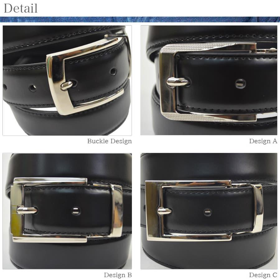 メンズ 雑貨 ベルト 牛革 本革 デザイン シンプル ベーシック ビジネス 無地 ブラック 3