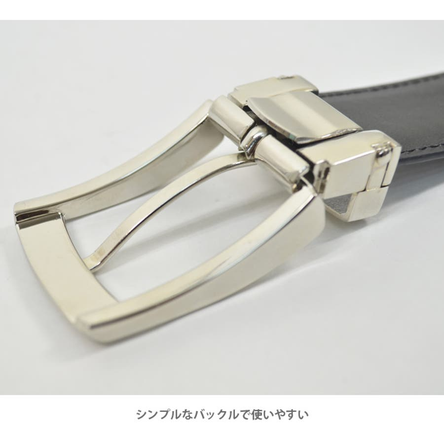メンズ 雑貨 ベルト 牛革 本革 デザイン シンプル ベーシック ビジネス 無地 ブラック 5