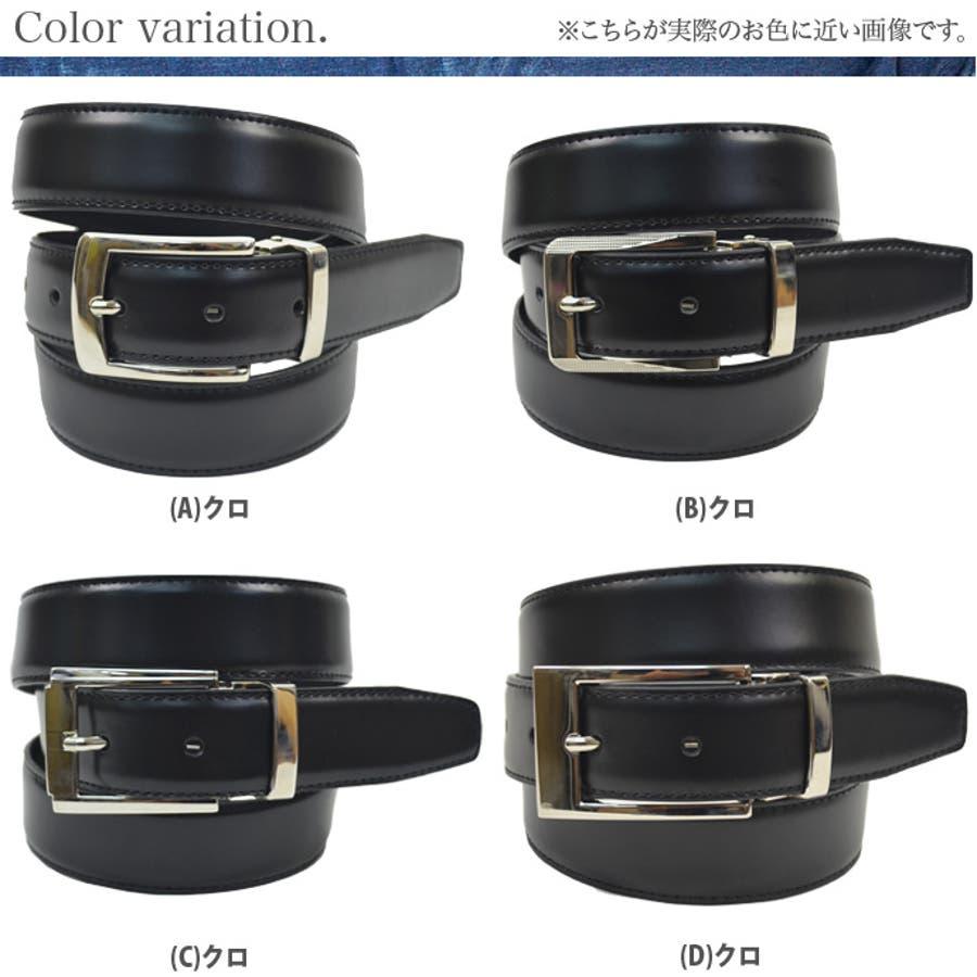 メンズ 雑貨 ベルト 牛革 本革 デザイン シンプル ベーシック ビジネス 無地 ブラック 2