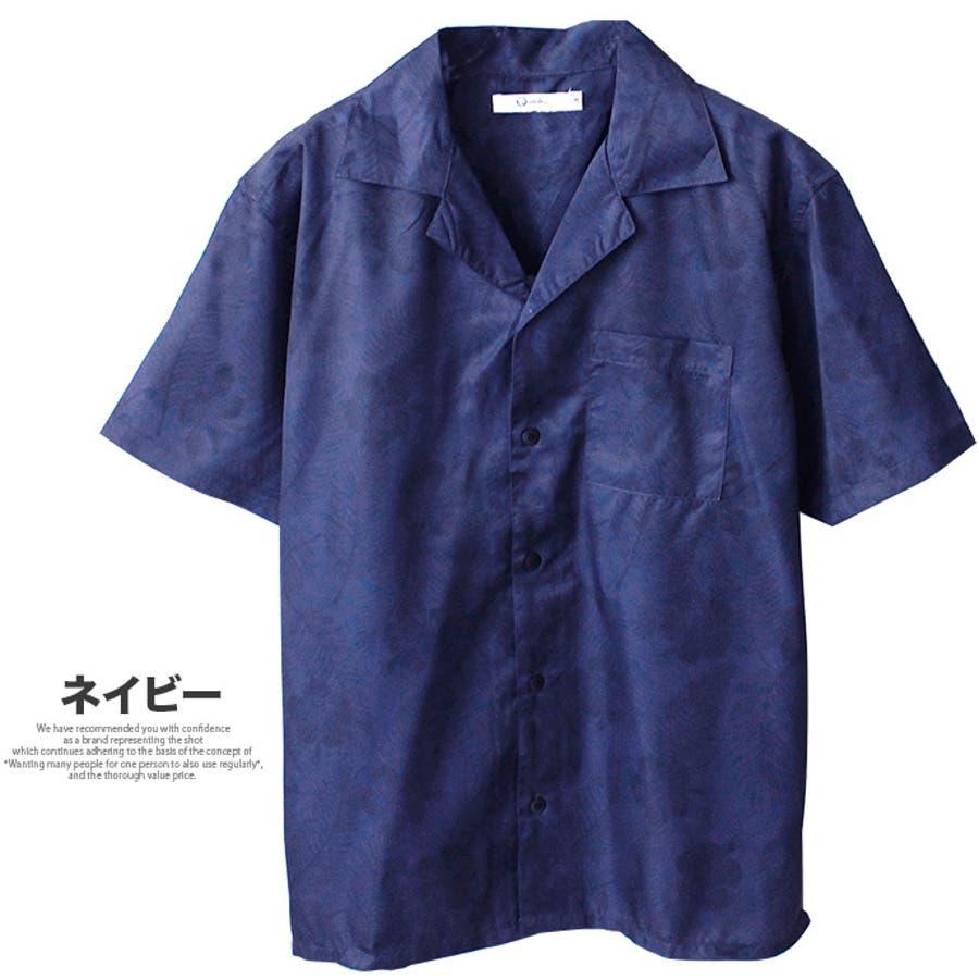 メンズ Tシャツ プリント シャツ オープンカラーシャツ ボタニカル柄 総柄 ストライプ柄 アンサンブル レイヤード 半袖 ゆったり 5