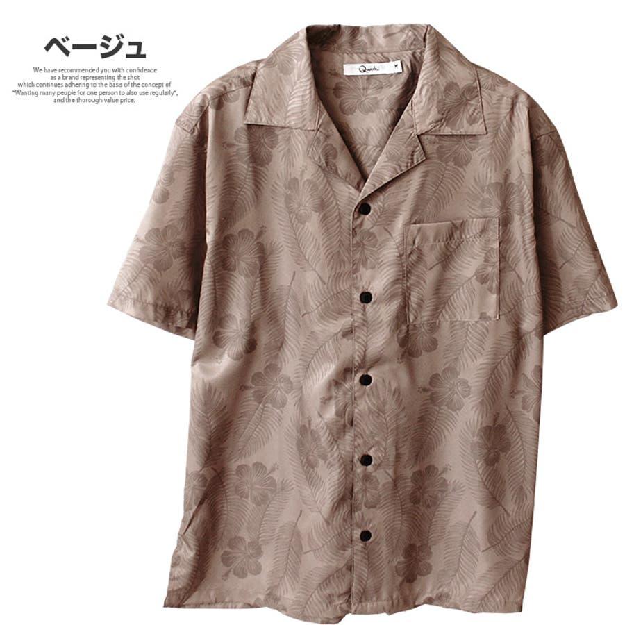 メンズ Tシャツ プリント シャツ オープンカラーシャツ ボタニカル柄 総柄 ストライプ柄 アンサンブル レイヤード 半袖 ゆったり 6