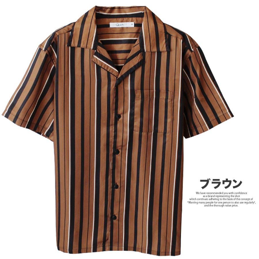 メンズ Tシャツ プリント シャツ オープンカラーシャツ ボタニカル柄 総柄 ストライプ柄 アンサンブル レイヤード 半袖 ゆったり 7