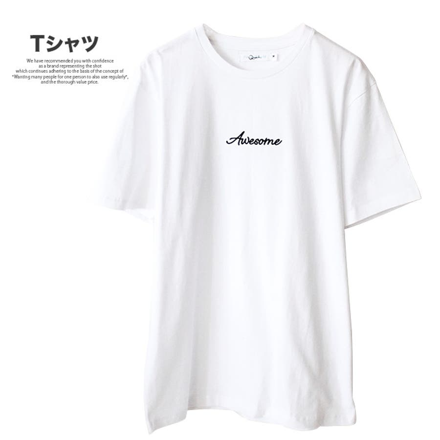 メンズ Tシャツ プリント シャツ オープンカラーシャツ ボタニカル柄 総柄 ストライプ柄 アンサンブル レイヤード 半袖 ゆったり 8