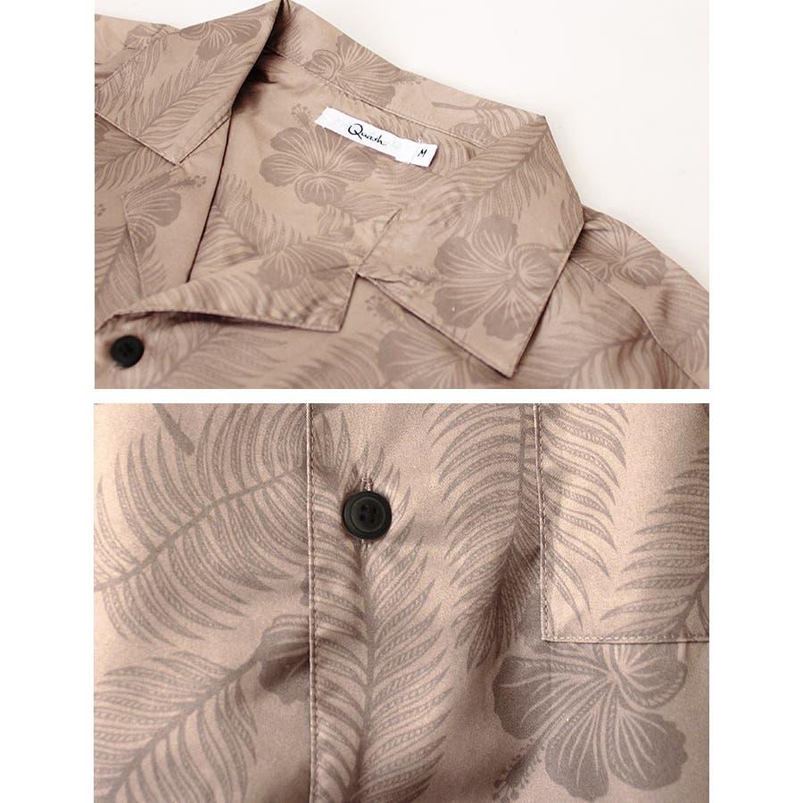 メンズ Tシャツ プリント シャツ オープンカラーシャツ ボタニカル柄 総柄 ストライプ柄 アンサンブル レイヤード 半袖 ゆったり 10