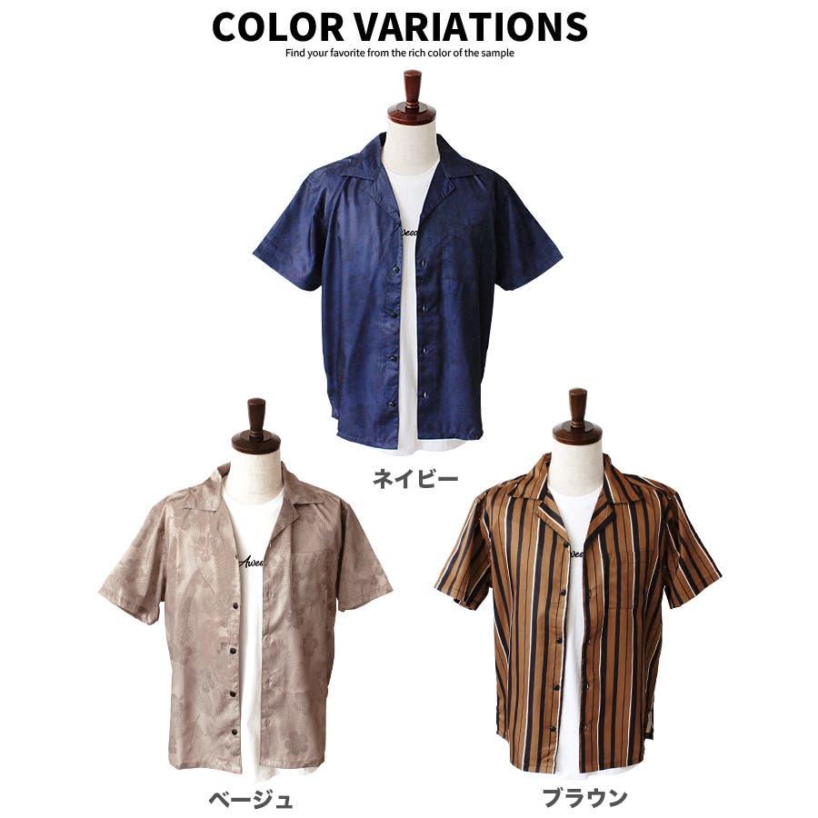 メンズ Tシャツ プリント シャツ オープンカラーシャツ ボタニカル柄 総柄 ストライプ柄 アンサンブル レイヤード 半袖 ゆったり 2