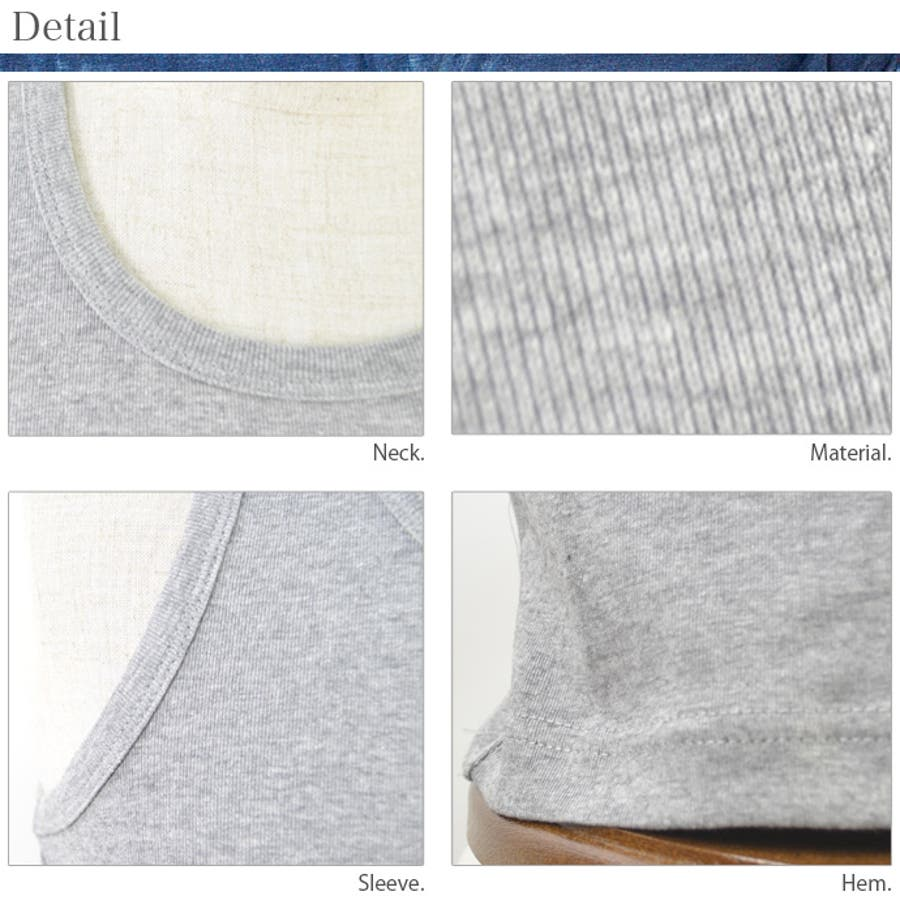 メンズ フライス 無地 タンクトップ Vネック Tシャツ フィット インナー 縦縞 ホワイト チャコール グレー ブラック ピンクブルー レッド ネイビー M L サイズ【324】[11][MT][B]【SHOT ショット】『z』[170515] 3