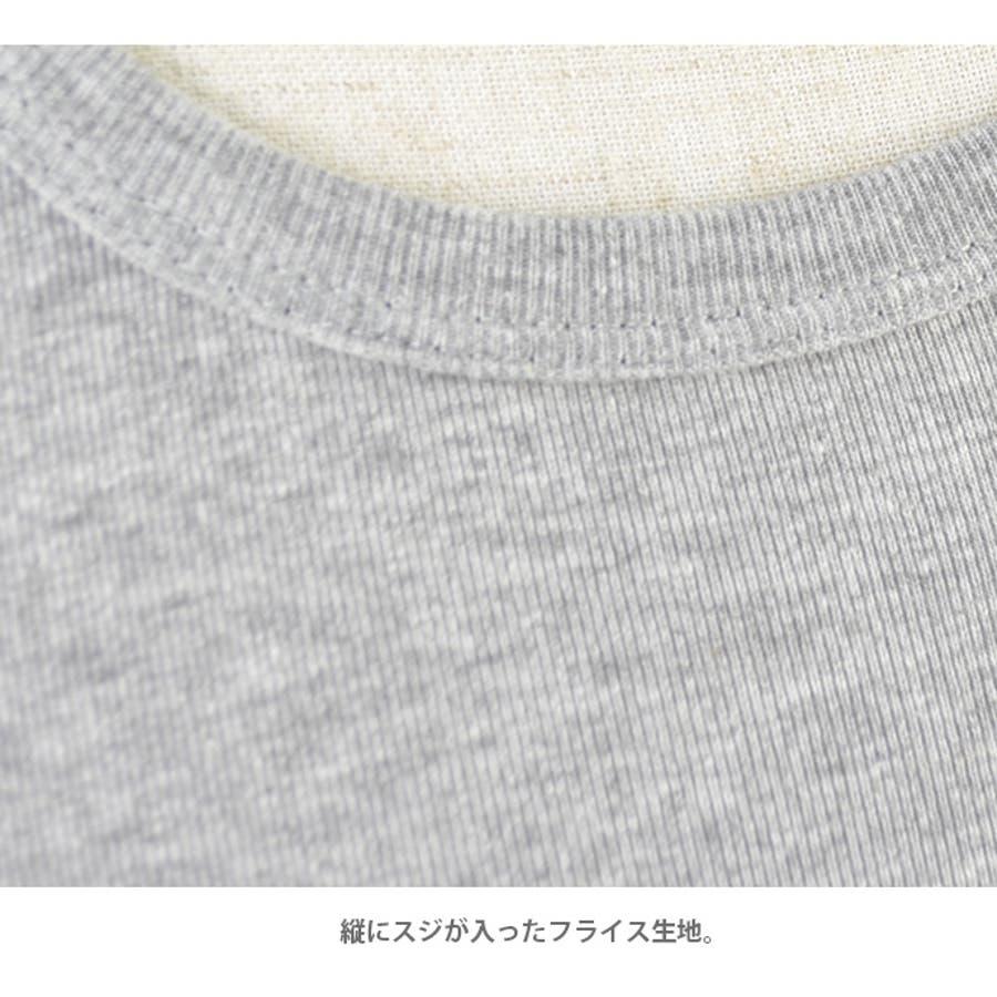 メンズ フライス 無地 タンクトップ Vネック Tシャツ フィット インナー 縦縞 ホワイト チャコール グレー ブラック ピンクブルー レッド ネイビー M L サイズ【324】[11][MT][B]【SHOT ショット】『z』[170515] 6