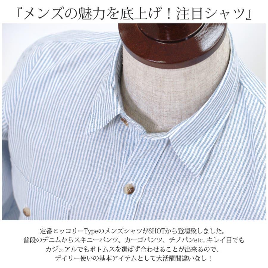 カジュアルなアイテムと合わせてみてもジャケットなどと合わせても◎:長袖シャツ 無地シャツ ヒッコリーシャツ 3