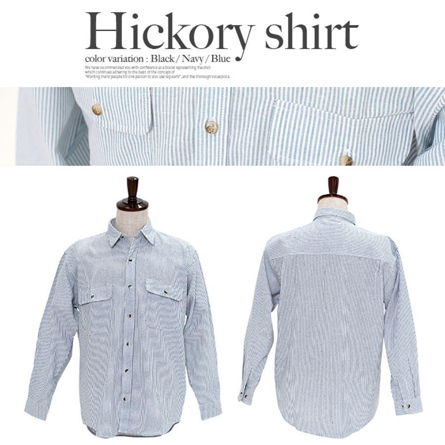 カジュアルなアイテムと合わせてみてもジャケットなどと合わせても◎:長袖シャツ 無地シャツ ヒッコリーシャツ 7