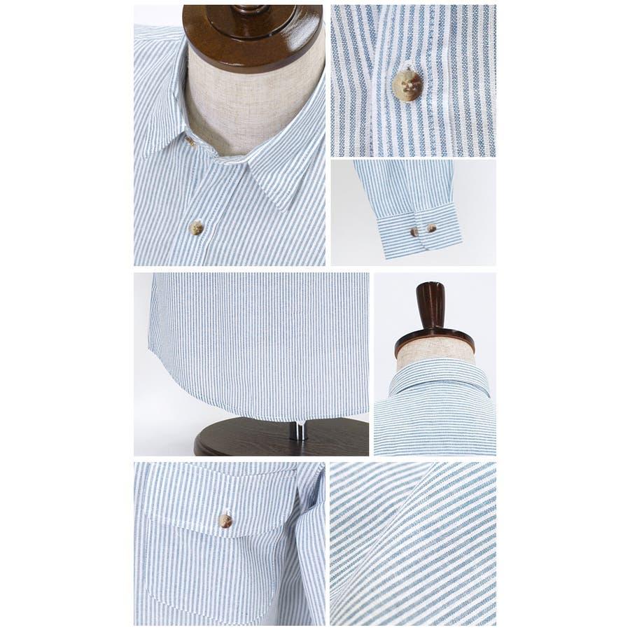 カジュアルなアイテムと合わせてみてもジャケットなどと合わせても◎:長袖シャツ 無地シャツ ヒッコリーシャツ 8