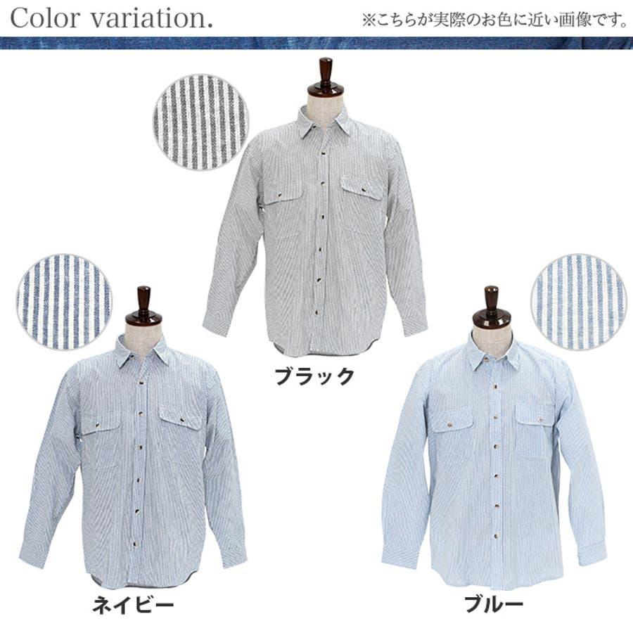 カジュアルなアイテムと合わせてみてもジャケットなどと合わせても◎:長袖シャツ 無地シャツ ヒッコリーシャツ 9