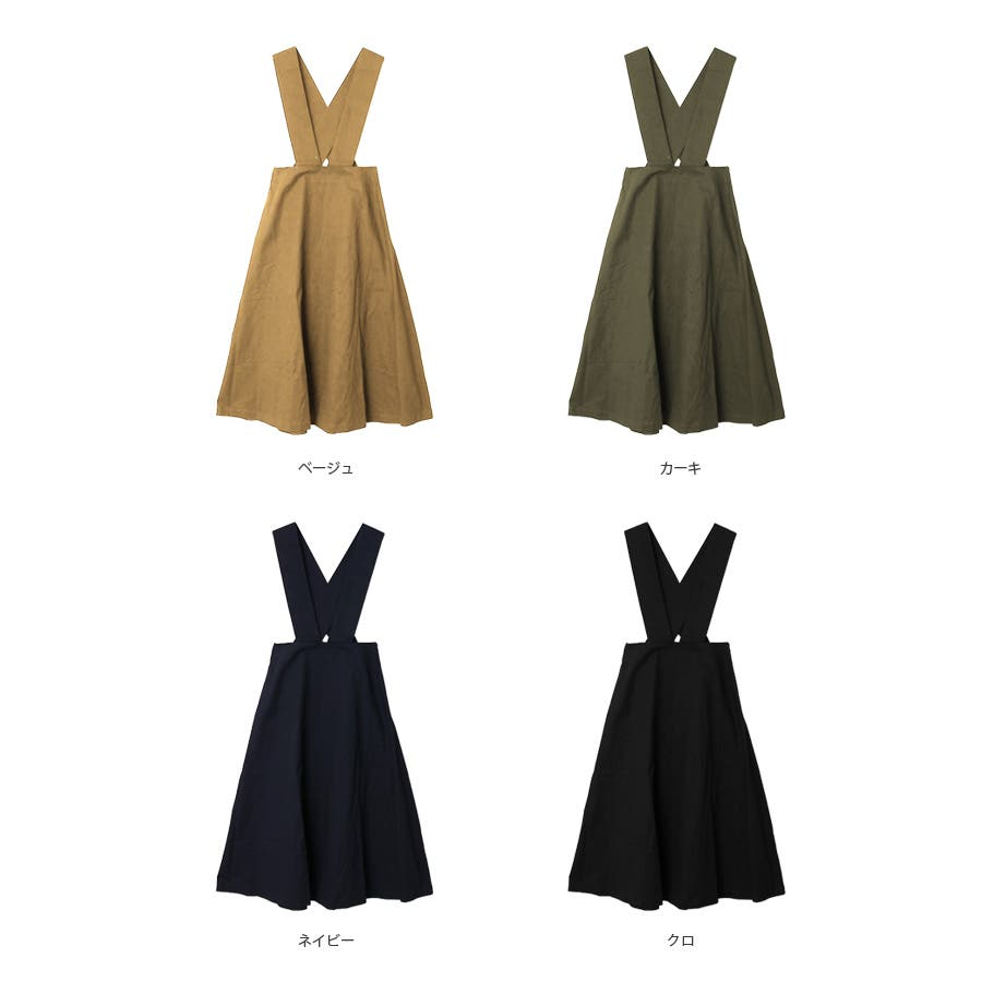 BACKクロスジャンパースカート/春夏/ロングスカート/ワンピース/ジャンスカ/オールインワン/マキシ 10
