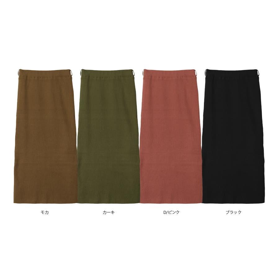 総針ベルト付きタイトスカート/春夏/セットアップ/ニットスカート 3