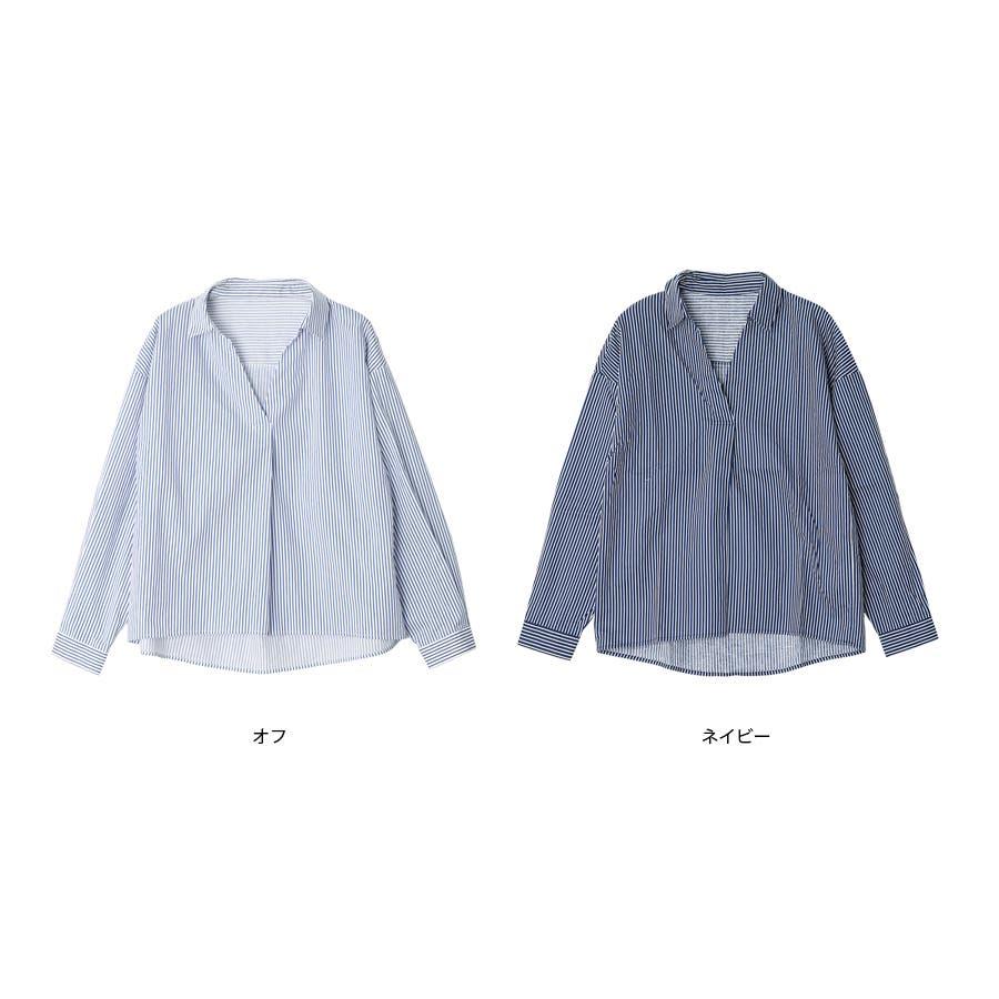 ストライプスキッパーシャツ/トップス/春夏 8