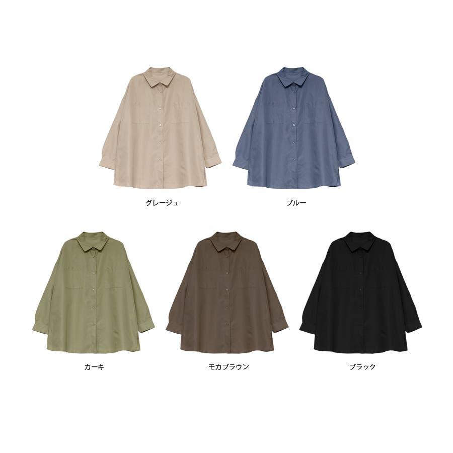 エステル起毛オーバーサイズシャツ/トップス 3
