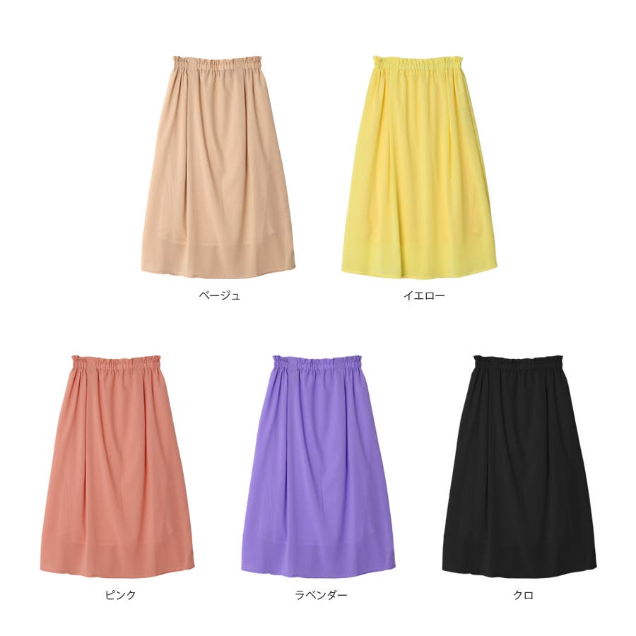 カラーシフォンロングスカート/春夏 3