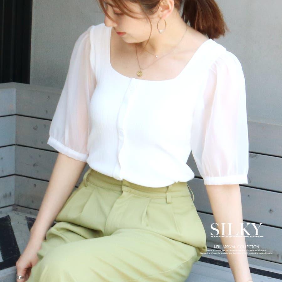 シースルースリーブ2WAYニットトップス/韓国ファッション/シアー素材 1