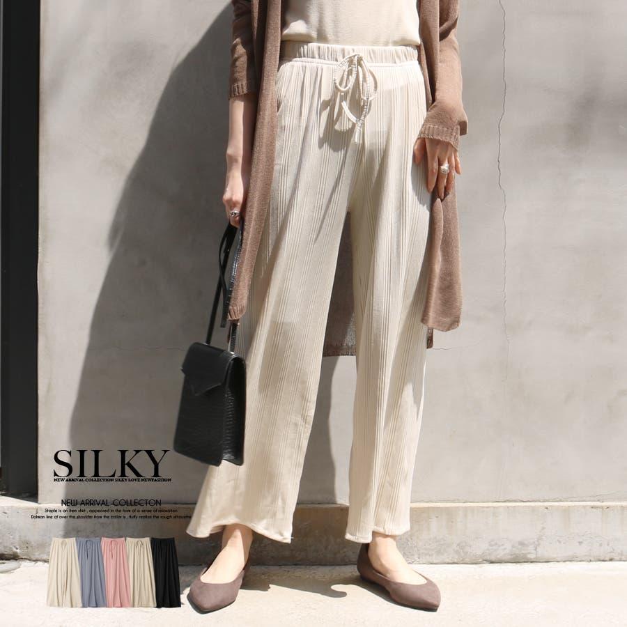 マルチリブワイドパンツ/ルームウェア/韓国ファッション 1
