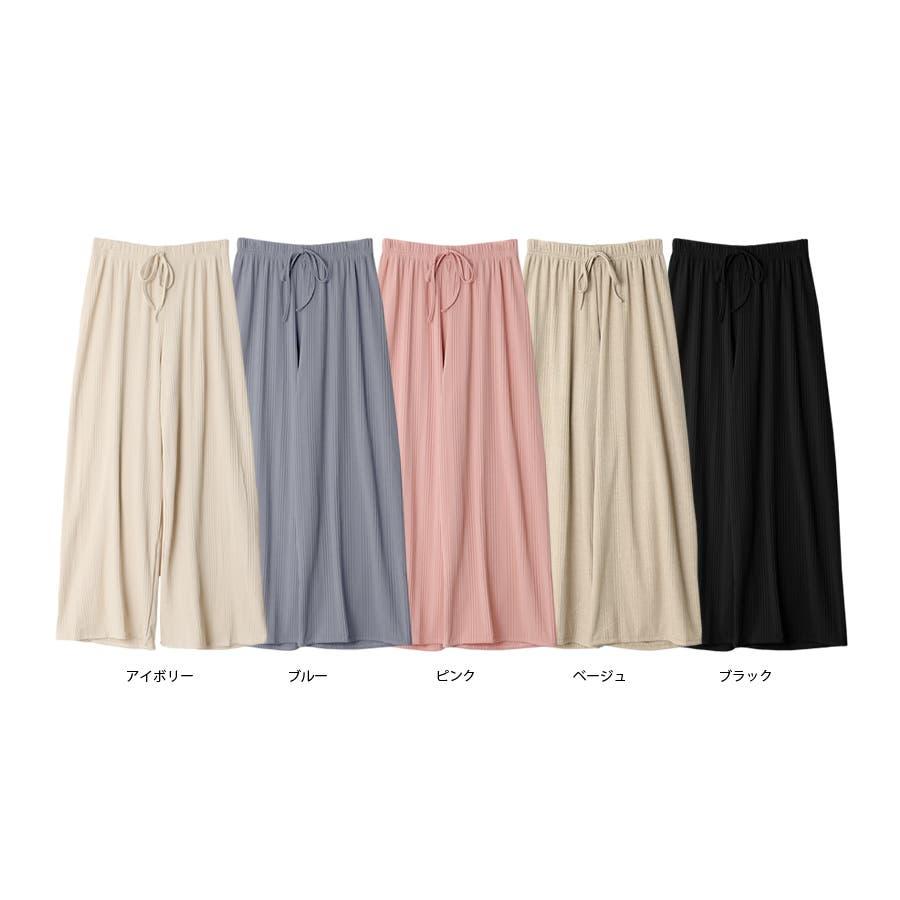 マルチリブワイドパンツ/ルームウェア/韓国ファッション 3