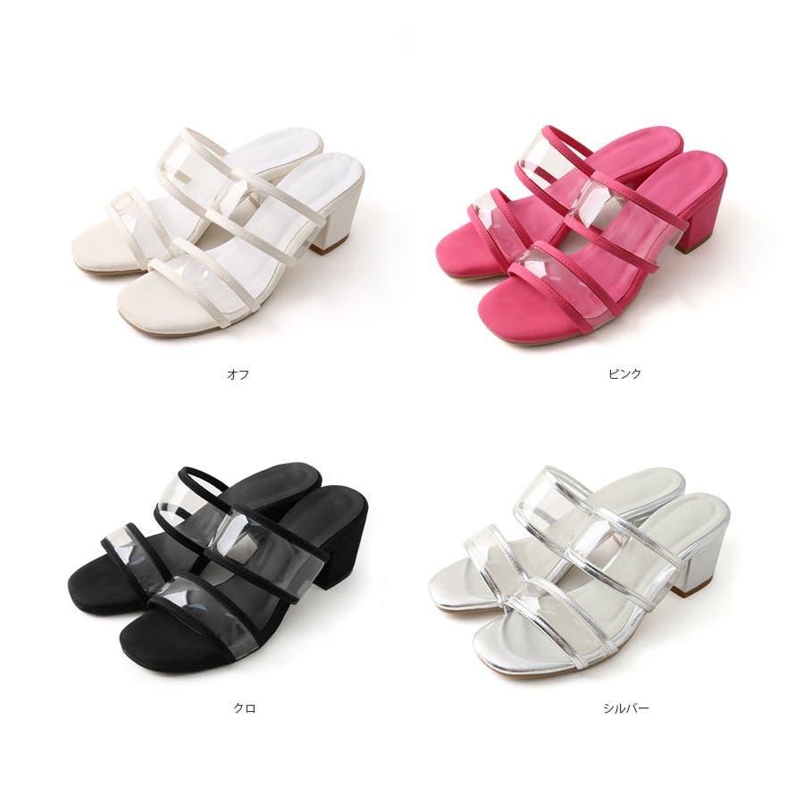 クリアダブルバンドサンダル/シューズ/靴/ミュール/春夏 2