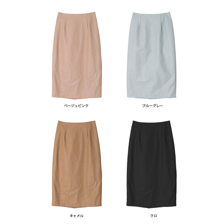 フェイクレザーミディタイトスカート/秋冬 10