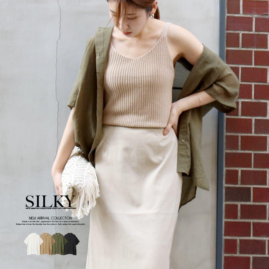 半袖シースルーオーバーサイズシャツ/トップス/シアー素材 1