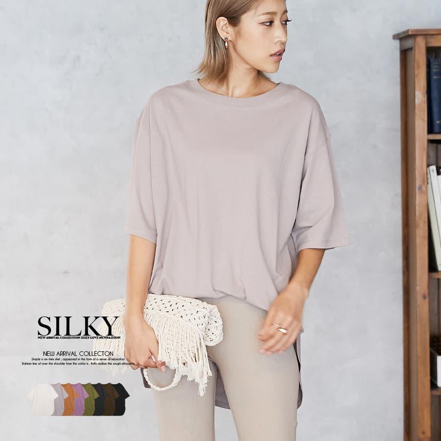 【8color】ラウンドヘムオーバーサイズ半袖Tシャツ/トップス/半そで/カラバリ/カジュアル 1