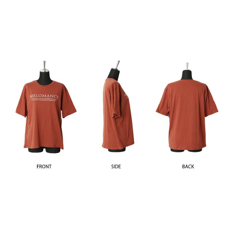 ロゴ入半袖Tシャツ/MELOMANCE/トップス/韓国製 2