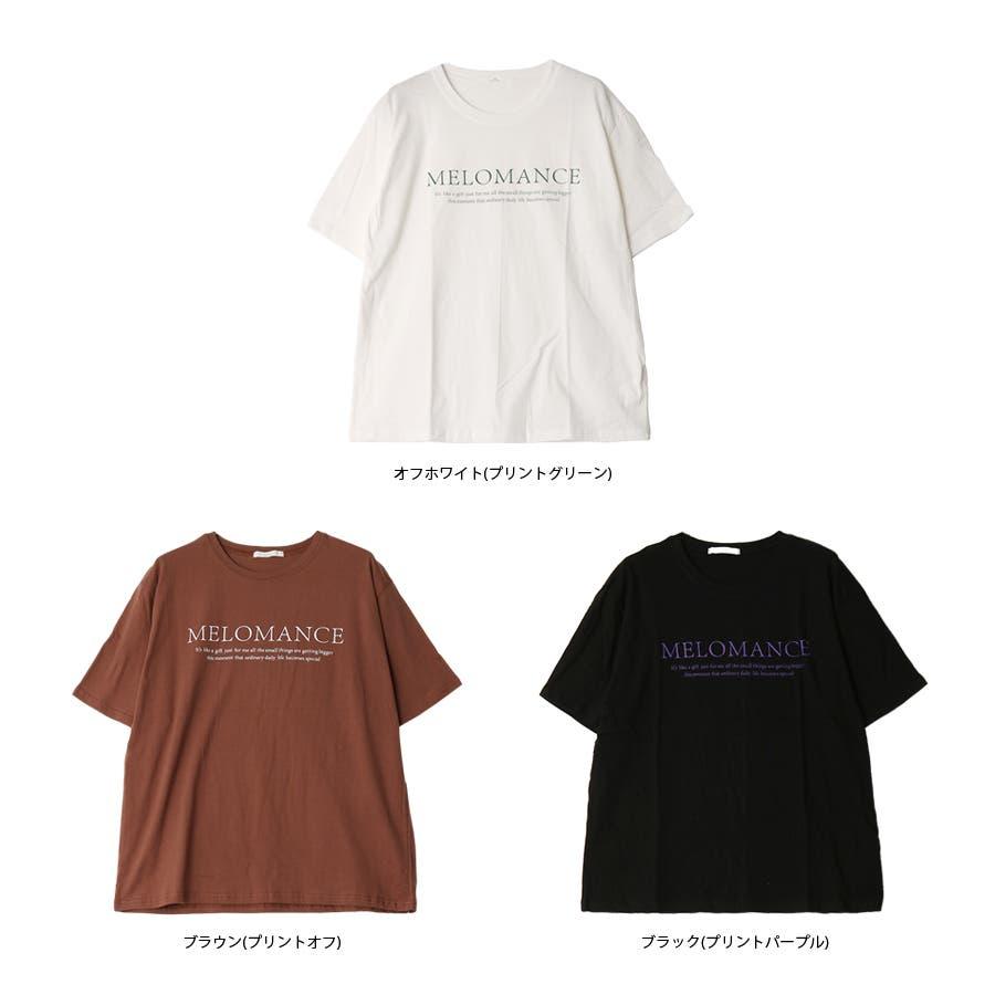 ロゴ入半袖Tシャツ/MELOMANCE/トップス/韓国製 3