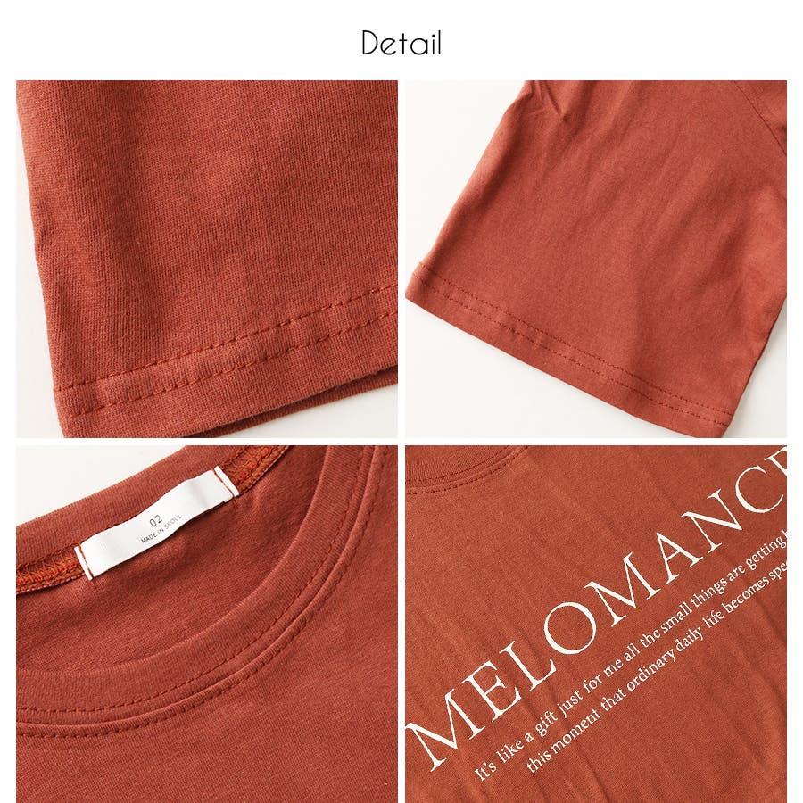 ロゴ入半袖Tシャツ/MELOMANCE/トップス/韓国製 4