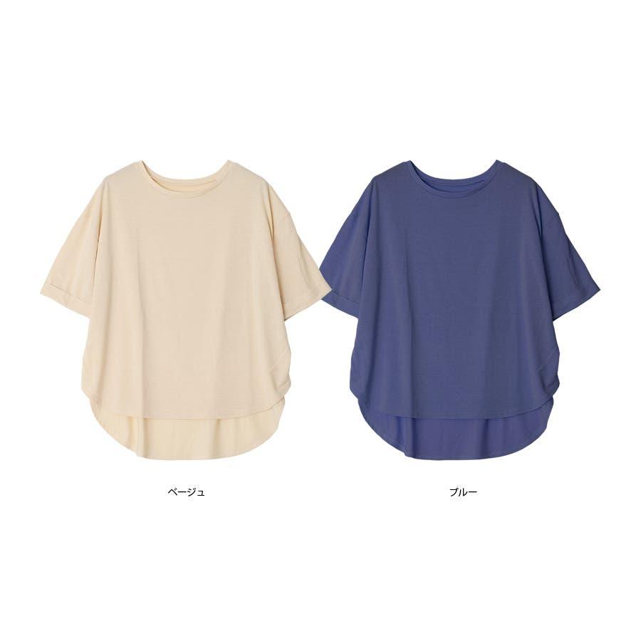 オーバーサイズTシャツ/春夏/トップス 8
