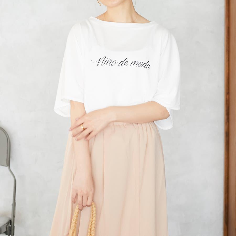 スリットフレア袖ロゴTシャツ/春夏 17