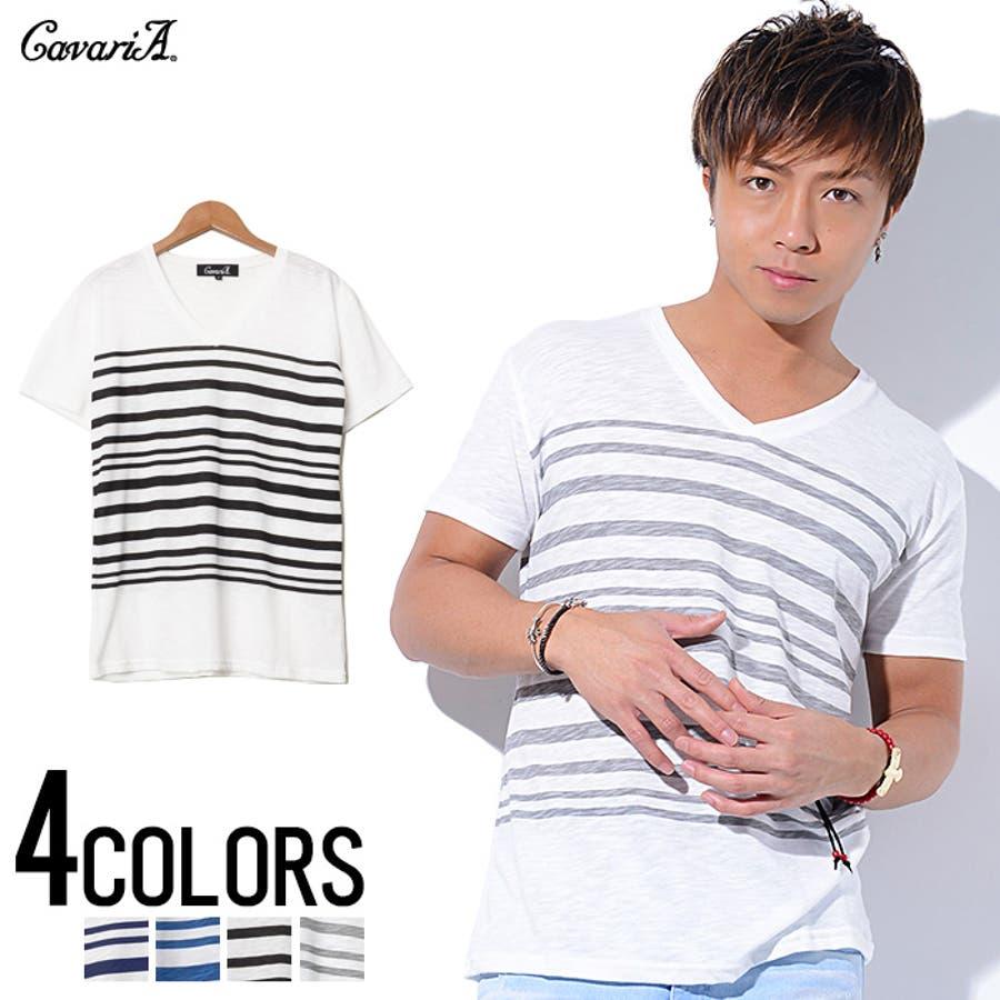 センスを感じる CavariA キャバリア ランダム ボーダー Vネック 半袖Tシャツ 半袖 Tシャツ  全4色 トップス 夏 理窟
