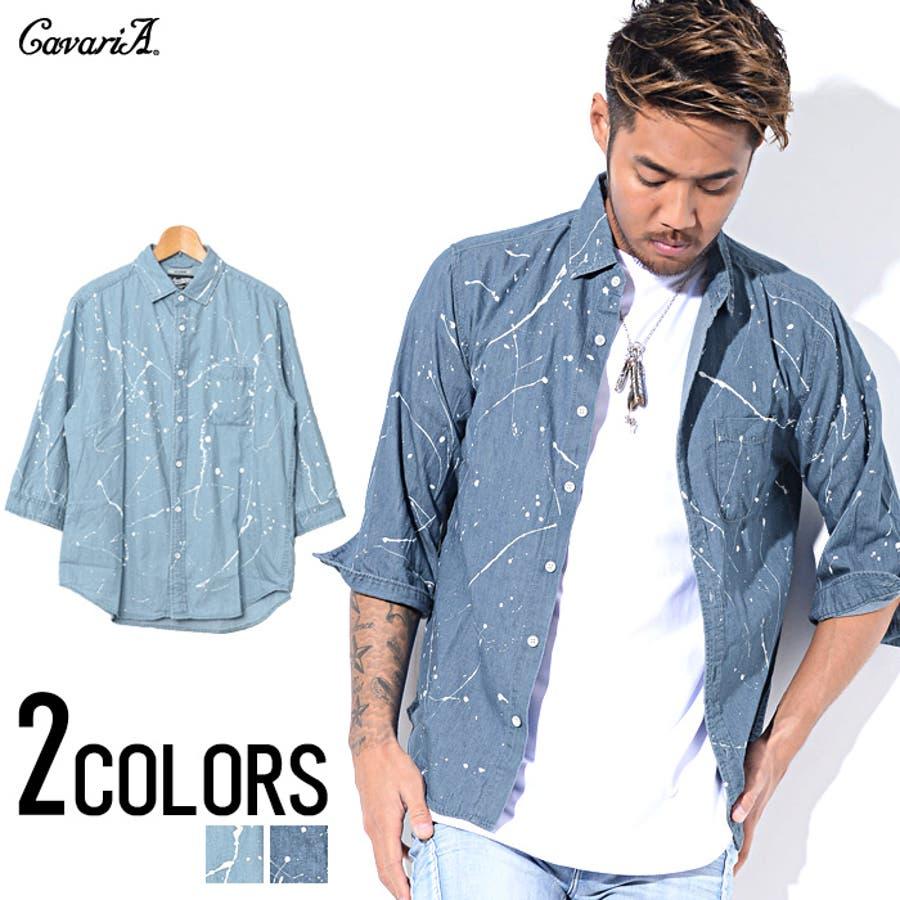 今、もっとも流行っている CavariA キャバリア 4.2ozデニムペイント7分袖シャツ 全2色 既定