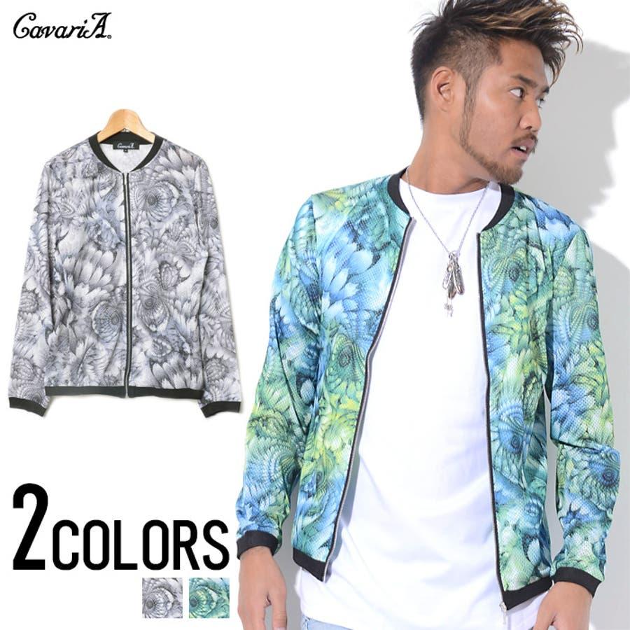 今季一番のトレンド メンズファッション通販CavariA キャバリア メッシュ総柄 MA-1ジャケット MA1  全2色 互助