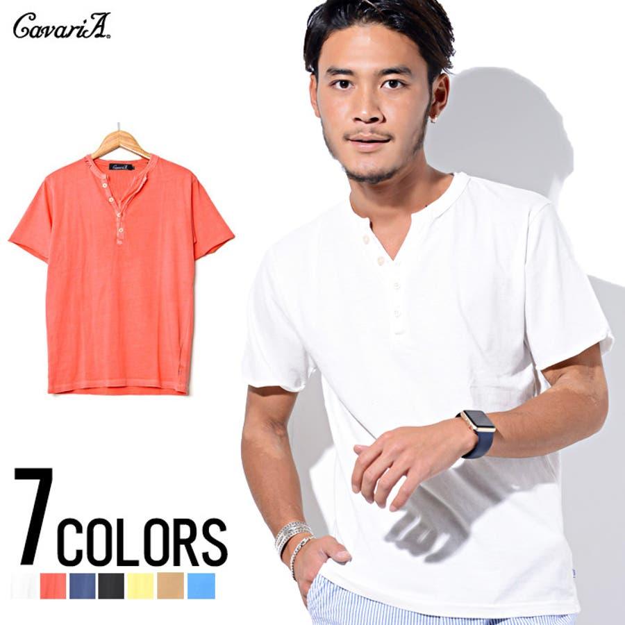 楽に着こなせると思います メンズファッション通販CavariA キャバリア ピグメントバイオ加工ヘンリーネック 半袖Tシャツ 半袖 Tシャツ  全7色 トップス 夏 男親